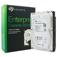SEAGATE 希捷 V5 系列 企业级 4TB 机械硬盘(ST4000NM0035)