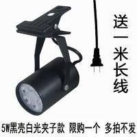 博锐 LED轨道射灯 3w 送1m长线