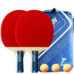沃能 乒乓球拍*2只+乒乓球*3+拍包 多款可选
