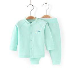 优奇  婴儿纯棉内衣套装