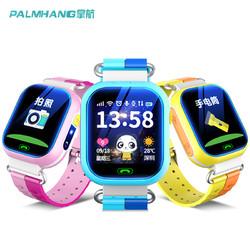 PALMHANG 掌航 Splam8-a 儿童手表