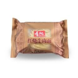 寿桃牌 红烧牛肉面非油炸面条方便速食竹升面爽面49g/包