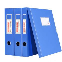 创易文件盒a4档案盒塑料会计凭证收纳盒办公文档合同资料盒子批发