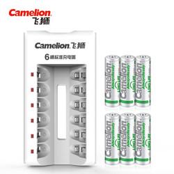 飞狮(Camelion)BC-1041 6槽充电器套装适用于5号/7号镍氢充电电池(配6节5号低自放充电电池)