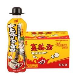 健力宝 轰茶君 柠檬味乳酸菌红茶饮料 500ML*15 *2件