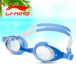 LI-NING 李宁  LSJ302 蓝  儿童舒适泳镜 *5件