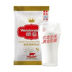 Weidendorf德亚 调制乳粉 400g 丹麦原装进口