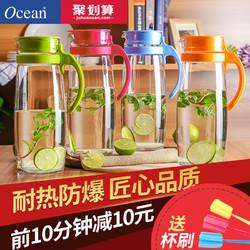 ocean进口耐热玻璃水壶大容量凉水壶冷水壶玻璃耐高温茶壶凉水杯
