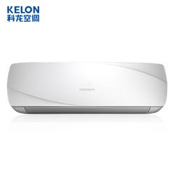 科龙(Kelon) 2匹 智能 冷暖 变频 空调挂机 二级能效 KFR-50GW/EFQAA2(1P09)