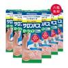 Hisamitsu 久光制药 撒隆巴斯 消炎止痛液 85ml  *6件 3999日元含税直邮(需用码,约¥240)