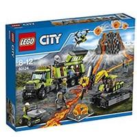 限淘宝超级会员:LEGO 乐高 城市系列 60124 火山探险基地