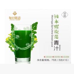 unICOOL 优味工房 辣木螺旋藻青汁粉 5g*15包