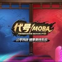 """阴阳师MOBA来袭,Steam将整治""""评测轰炸"""""""