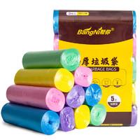 帮你加厚点断式家用平口垃圾袋厨房塑料袋彩色厨房卫生间清洁袋