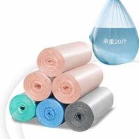 sodolike 尚岛宜家 加厚垃圾袋 中号(8卷共160只)