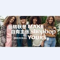 海淘活动:SHOPBOP 折扣区秋冬服饰上新