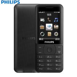 飞利浦 E180 经典黑 移动联通2G老人手机 双卡双待