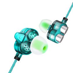 捷升 x700 入耳式带麦耳机
