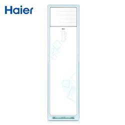 海尔(Haier) 2匹 定频 空调柜机 KFR-50LW/09JAA13