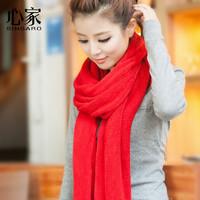 心家 女士冬季针织围巾