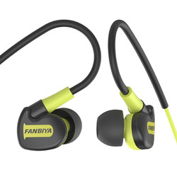 fanbiya D1 入耳式耳机