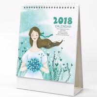 FARAMON 法拉蒙 2018年台历 再赠台历礼包