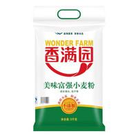 香满园 美味富强小麦粉 5kg/袋