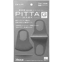 PITTA 口罩 防 pm2.5 花粉对抗 3枚装