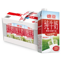 Weidendorf 德亚 全脂牛奶 1L*6盒    *2件