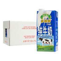 Suki 多美鲜 全脂牛奶 1L*12盒