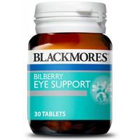 凑单品:BLACKMORES 澳佳宝 蓝莓护眼精华 30粒