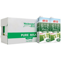 Weidendorf 德亚 脱脂牛奶 1L*12盒