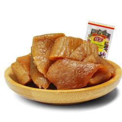 佳宝九制酱芒果干500g水果干蜜饯果脯散装怀旧儿时零食小包装包邮