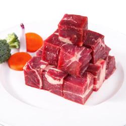 澳纽宝 新西兰牛腩块 500g/袋 草饲牛肉