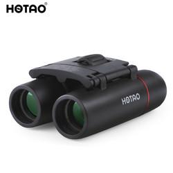 泓涛 高清夜视双筒望远镜