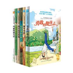 《少年励志小说馆》 第三辑全6册
