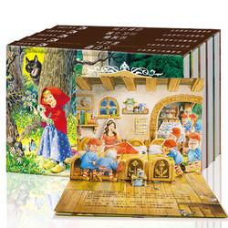 《经典童话立体剧场书》全5册