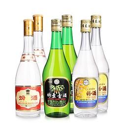 汾酒 6瓶套装组合 53度黄盖汾酒+53度出口汾酒+45度竹叶青酒 各两瓶
