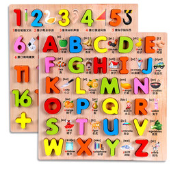 米米智玩 MIMI-6467 儿童早教益智拼图板