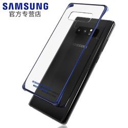 SAMSUNG 三星 note8原装透明手机壳