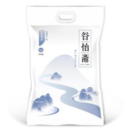 谷怡斋 五常生态香米5kg 稻花香 东北大米 *2件