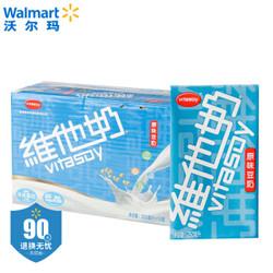 维他奶 豆奶 原味 新老包装随机配送 250ml*16 (沃尔玛)