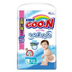 日本大王(GOO.N) 维E系列 婴儿纸尿裤 加大增量 大号L70片(9-14kg) 原装进口 *5件