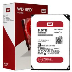 西部数据(WD)红盘 8TB SATA6Gb/s 128M 网络储存(NAS)硬盘(WD80EFZX)