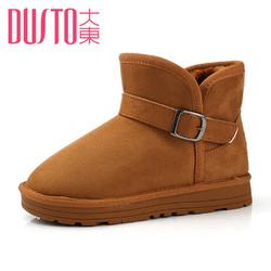 DUSTO 大东 DT17D1188H 童靴