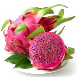 展卉 越南进口红心火龙果 3个装中果 单果约300~350g 新鲜水果 *3件