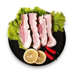 丹麦皇冠 进口 五花肉条 500g/袋 *5件