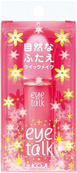 KOJI Eye Talk 双眼皮胶水定型液 8ml