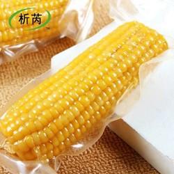 析芮 黄糯玉米 2400g