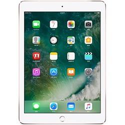 Apple iPad Pro 9.7 英寸 (WLAN /32GB /玫瑰金色)MM172CH/A 平板电脑